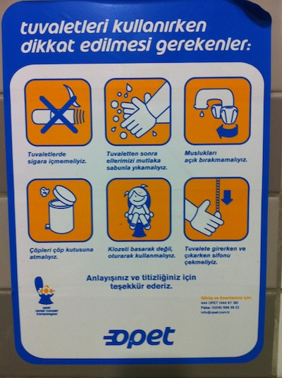 OPet gas station bathroom instructions