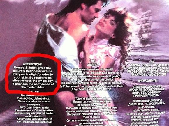 Romeo  juliet cologne description