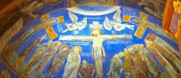 St. Basil of Caesarea: Orthodox Theologian, Emperor Humbler, Cappadocian Father