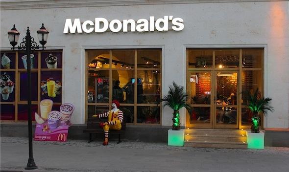 Mcdonalds in cappadocia avanos front