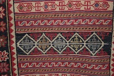 Turkish Carpet Buying Guide: 10 Key Characteristics to Understand [VIDEO]